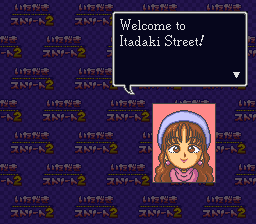 Welcome to Itadaki Street!